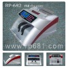 Automatic Money counter machine R682C with UV/MG/DD