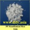 PP Monofaliment Concrete Fiber