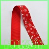 colorful ribbons Christmas decorations