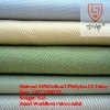 88%Cotton/12%Nylon FR Fabric for Protective Clothing
