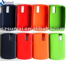Cell Phone Silicone Case For Blackberry 8300 hot