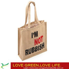 screen printed jute tote bag(YXSPB-912)