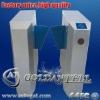 Intelligent access control bi-directional turnstile