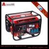 gasoline electrical generator