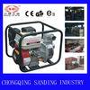 3inch water pump
