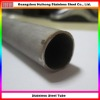 Seamless Stainless Steel Tube,304,316