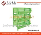 Rack Plastic Mold