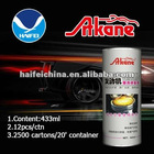 Engine Oil Treatment ( Engine Care Addtitive)