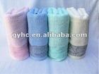 jacquar terry border soft bath towel