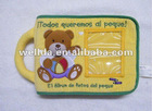 cute soft baby cloth book with pockets filling in pictures