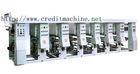 SX_ZIP-600/1000 Rotogravure Composite Printing Machine