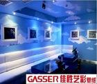 Wallpaper For Indoor Decoration