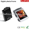 AL-DP105 Mini Digital Photo Frame/1.5 inch digital photo frame/digital photo frame