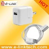 USB Wall Charger for iPod iPhone