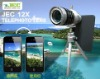 New promotion for JEC 12X Telephoto Lens:IP900,Lens for Iphone4