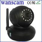 WIFI Pan/Tilt IR CUT IP Camera with CE FCC RoHS