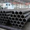 "ASTM A 53B carbon seamles steel tubes 1-2"""