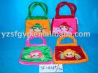 2010 plush toy tote bag