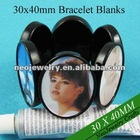 30x40mm Oval Bracelet Blanks Flexible Size Great to Make Photo Bracelets with Clear Glass or Plastic Stickers