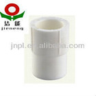 PPR male and female socket coupling