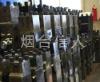 DBK 750 Hydraulic Breaker Movement