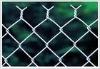 garden wire fence