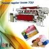 Rapier loom for weaving towel fabrics