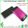 5.5V 1500MAH Solar Phone Charger Solar Mobile Phone Charger