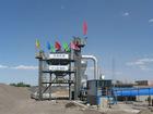 LB-1000 (80-90t/h) Asphalt Mixing Plant