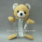 Cute Plush Bear Small Transparent Bag for Kids