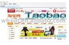 Tatao agent ,purchasing agent