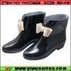 Cute Lady PVC Rain Boot