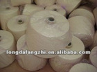 ring spun polyester cotton blended yarn for weaving supplier in china 32s 45s