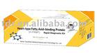 acid test kit heart-type fatty acid-binding protein rapid test kit (Colloidal gold)