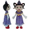 animal costume mascot design