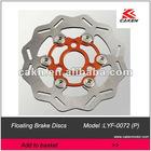 LYF-0072 (P) Brake Disc