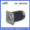 DC sliding gate motor