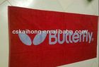 100% cotton velour reactive printing beach towel