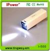 5000mah power bank external battery pack
