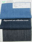 "YUMEI Cotton Spandex Denim Fabric 10oz,54""(YM1203103)"