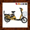 YOOHOO two-wheel fashion electric bicycle with pedal