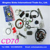 low price CD70 motorcycle spare parts pakistan market
