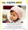 Beautiful Woolen Beret / Children Cap/ Children Hat