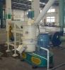 SGS Certificate Wood flour Mill