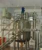 stainless steel crystallization tank/vessel/ kettle/ cylinder