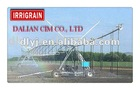 CI-162 center pivot irrigation equipment