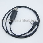 walkie talkie USB Programming cable for kenwood TK-260