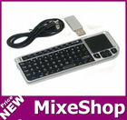 RII i1 2.4GHz mini wireless keyboard with touchpad Laser Pointer for HTPC Silver (wireless)