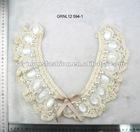 unique diamante trimming collars