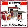 BEST SELLER laser welding Machine LOWEST PRICE